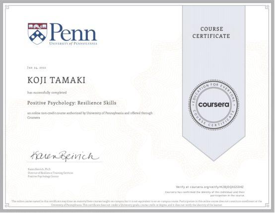 Positive Psychology: Resilience Skills / Pennsylvania University ポジティブ心理学: レジリエンス スキル / ペンシルベニア大学