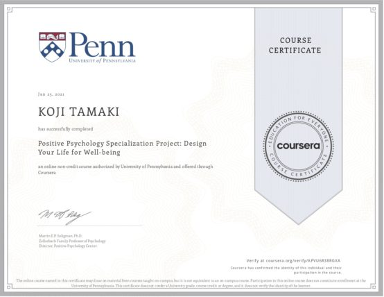 Positive Psychology: Specialization Project: Design Your Life for Well-being / Pennsylvania University ポジティブ心理学: 専門プロジェクト: 幸福(ウェルビーング)のためにあなたの人生をデザインする / ペンシルベニア大