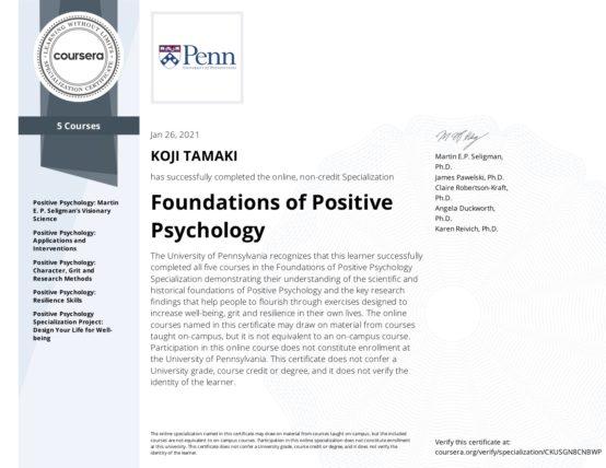 5 Courses 【Specialization 】Foundations of Positive Psychology / University of Pennsylvania|5コース【専門講座】ポジティブ心理学の基礎 / ペンシルベニア大学
