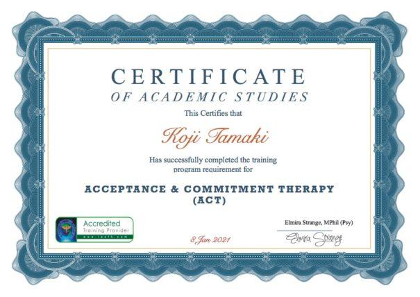 Acceptance & Commitment Therapy(ACT) / Elmira Strange, MPhil(Psy) アクセプタンス&コミットメントセラピー (ACT)/ Elmira Strange, 研究修士 (心理)