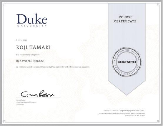 Behavioral Finance / Duke University 行動ファイナンス/ デューク大学