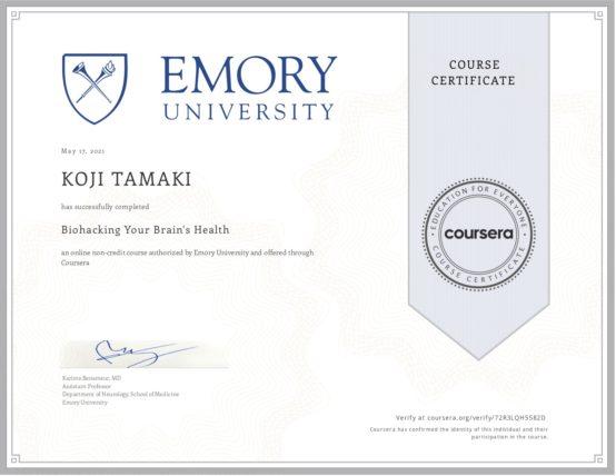 Biohacking Your Brain's Health / Emory University 脳の健康のバイオハッキング / エモリー大学