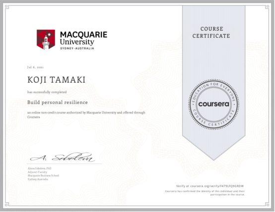 Build personal resilience / Macquarie University 個人のレジリエンスを構築する / マッコーリー大学