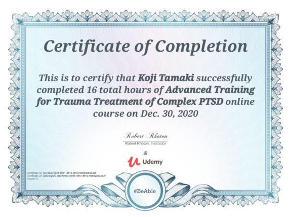 Advanced Training for Trauma Treatment of Complex PTSD / Robert Rhoton, Phd, Arizona Trauma Institute 複雑性PTSD, トラウマ治療のための高度なトレーニング/ ロバート・ロートン博士, アリゾナトラウマ研究所