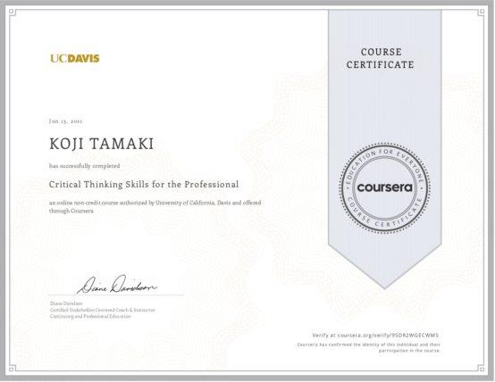 Critical Thinking Skills for the Professional / University of California, Davis 専門家のための批判的思考スキル / カリフォルニア大学デービス