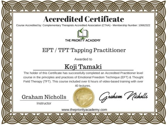 EFT / TFT Tapping Practitioner / Complementary Therapists Accredited Association (CTAA) EFT / TFTタッピングプラクティショナー / 補完療法士認定協会(CTAA)
