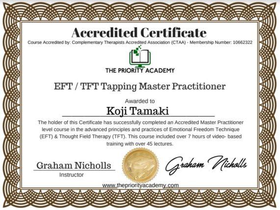 EFT / TFT Tapping Master Practitioner / Complementary Therapists Accredited Association (CTAA) EFT / TFTタッピングマスタープラクティショナー / 補完療法士認定協会(CTAA)