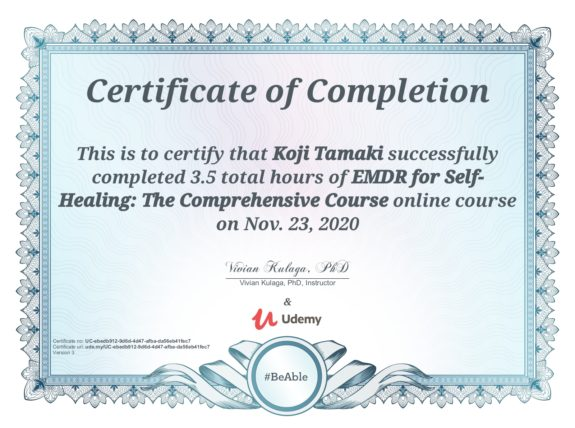 EMDR for Self-Healing: The Comprehensive Course / Vivian Kulaga, Ph.D in Medical Science and Toxicology, Institute of Medical Science, Faculty of Medicine, University of Toronto 自己治癒のためのEMDR:総合コース / ヴィヴィアン・クルーガ, トロント大学医学部医学研究所, 医学博士, 毒物学博士