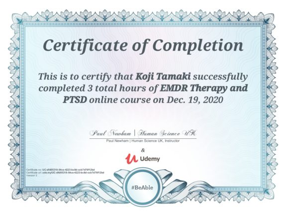 EMDR Therapy and PTSD / Paul Newham (Human Science UK) EMDR療法とPTSD / ポール・ニューマン(ヒューマンサイエンス UK)