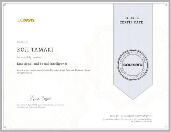 Emotional and Social Intelligence / University of California, Davis 感情的および社会的知能 / カリフォルニア大学デービス