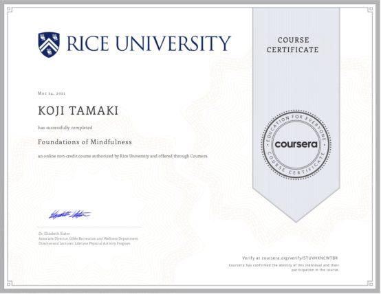 Foundation of Mindfulness / Rice University マインドフルネスの基礎 / ライス大学