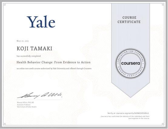 Health Behavior Change: From Evidence to Action / Yale University エビデンスに基づく健康行動の変化 / イエール大学