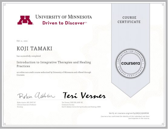 Introduction to Integrative Therapies and Healing Practices / University of Minnesota 統合療法とヒーリングプラクティスの紹介 / ミネソタ大学