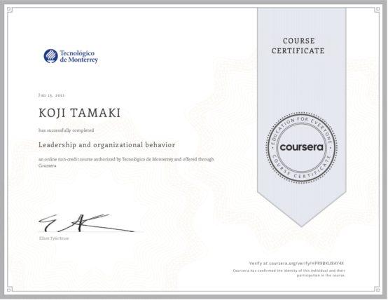 Leadership and organizational behavior / Tecnológico de Monterrey リーダーシップと組織 / モンテレイ工科大学