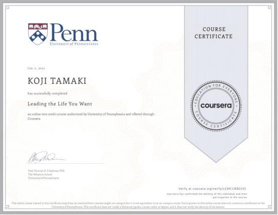 Leading the Life You Want / Pennsylvania University あなたの望む人生を送る / ペンシルベニア大