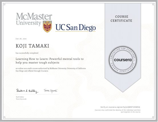 Learning How to Learn: Powerful mental tools to help you master tough subjects / McMaster University 学習方法の学習:難しい科目を習得するのに役立つ強力なメンタルツール