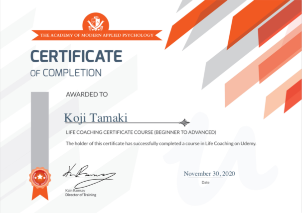 Life Coaching Certificate Course / The Academy of Modern Applied Psychology ライフコーチング証明書コース / 現代応用心理学アカデミー