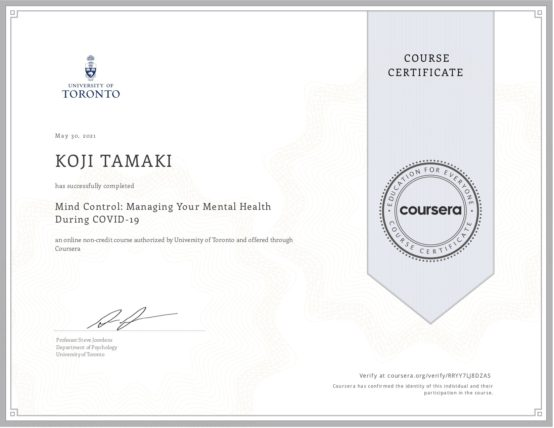 Mind Control: Managing Your Mental Health During COVID-19 心のコントロール: コロナ渦のメンタルヘルスの管理/ ジョンズホプキンス大学