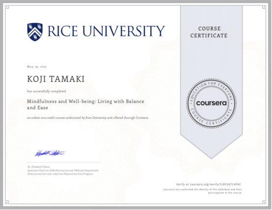 Mindfulness and Well-bing: Living with Balance and Ease / Rice University マインドフルネスと幸福:バランスと安らぎのある人生 / ライス大学