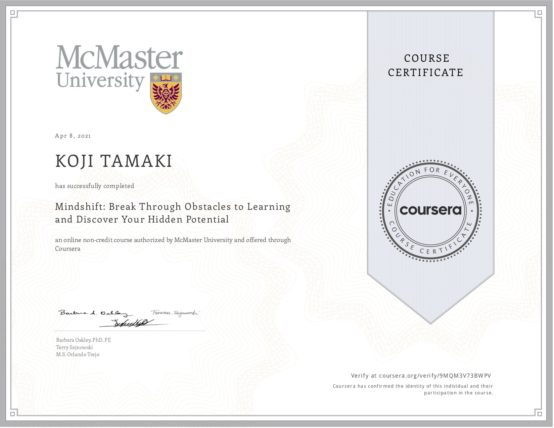 Mindshift: Break Through Obstacle to Learning and Discover Your Hidden Potential / McMaster University マインドシフト:学習への障害を打ち破り、あなたの隠れた可能性を発見する / マクマスター大学