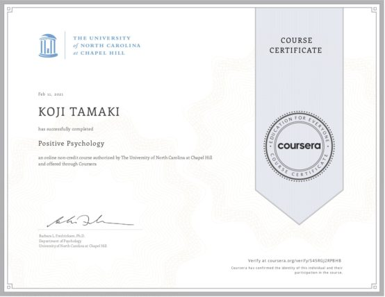 Positive Psychology / The University of North Carolina at Chapel Hill ポジティブ心理学 / ノースカロライナ大学チャペルヒル校