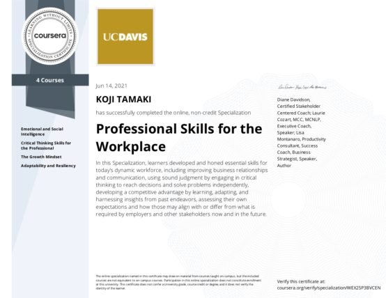 4Courses【Specialization】Professional Skills for the Workplace / University of California, Davis 4コース【専門講座】職場での専門的能力 / カリフォルニア大学デービス校