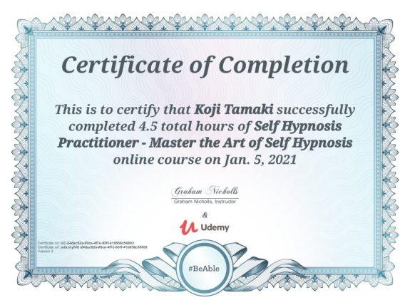 Self Hypnosis Practitioner - Master the Art of Self Hypnosis / Graham Nicholls 自己催眠プラクティショナー- 自己催眠の芸術のマスター / グラハム・ニコルズ