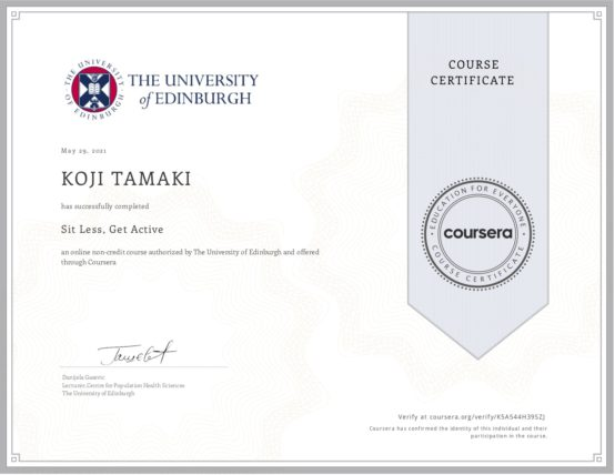 Sit Less, Get Active / The University of Edinburgh 座る時間を減らして、アクティブに/ エディンバラ大学