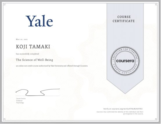 The Science of Well-Being / Yale University|幸福(ウェルビーング)の科学 / イエール大学