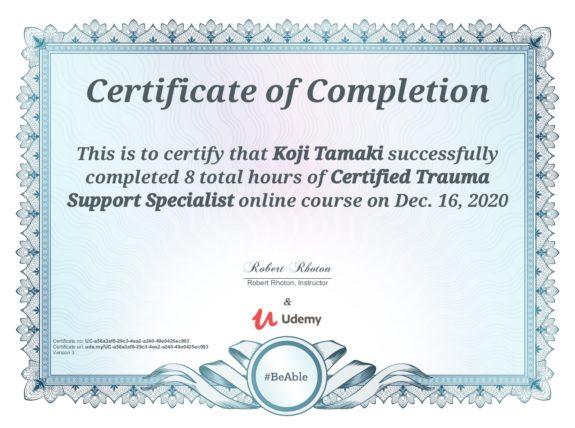 Certified Trauma Support Specialist / Robert Rhoton, Ph.D, Arizona Trauma Institute 認定トラウマサポートスペシャリスト / ロバート・ロートン博士, アリゾナトラウマ研究所