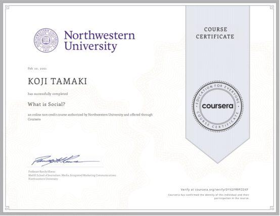 What is Social? / Northwestern University ソーシャルとは何か? / ノースウェスタン大学